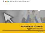 [MIUR] Istanze On Line – Aggiornamento Scheda Professionalità Docente – Come fare