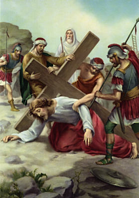 Image of Seventh Station: Jesus falls the second time
