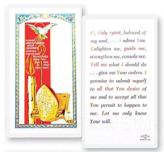 Confirmation O Holy Spirit Laminated Prayer Cards 25 Pack