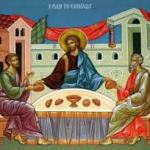 HOMILY FOR WEDNESDAY WITHIN THE OCTAVE OF EASTER YEAR B (2)