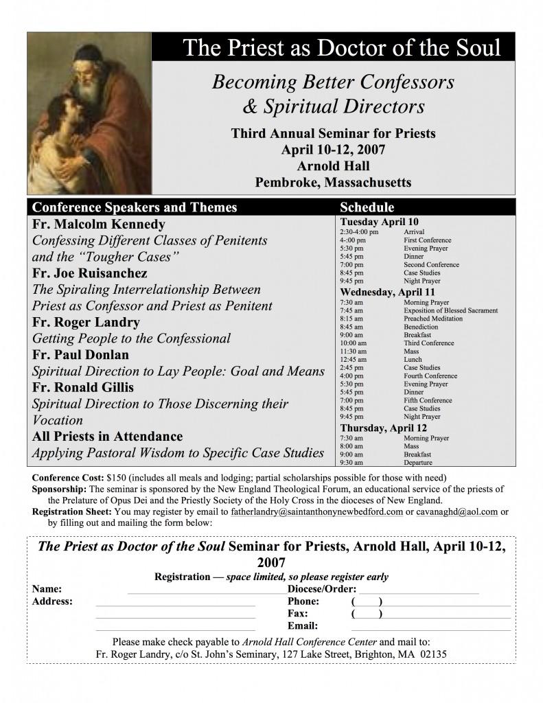2007 Seminar Poster