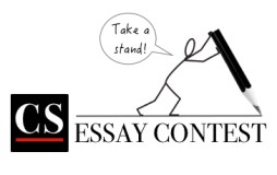 CS Essay Contest Logo 2015