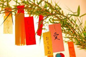 Inspirasi 5 Tips Mendekorasi Rumah Menjelang Tahun Baru
