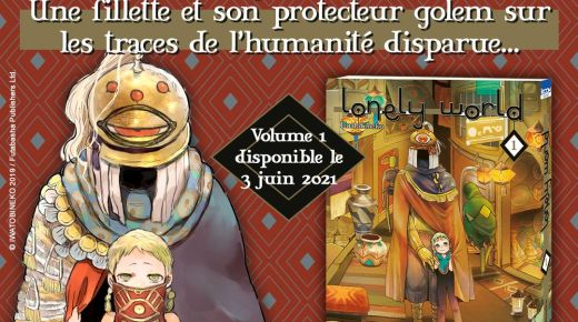 Nouvelle Licence Ki-oon: Lonely World