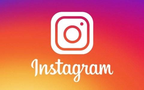informativo instagram passa por instabilidade e fica fora do ar 1