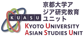 Kyoto University Asian Studies Unit (KUASU)