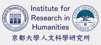 Kyoto University Institute for Research in Humanities
