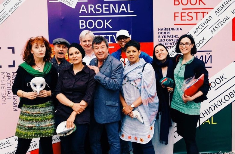 Arsenal Book Festival, Kyiv, Ukraine
