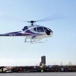 AVIC com sucesso voa pela primeira vez com seu helicóptero leve AC311
