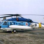 Acidente com helicóptero S-70C da Força Aérea de Taiwan