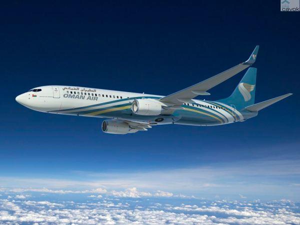 Concepção artística de um 737-800 da Oman Air. (Foto: Boeing)