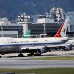 KAL 007: O voo do 747 coreano abatido pelos soviéticos