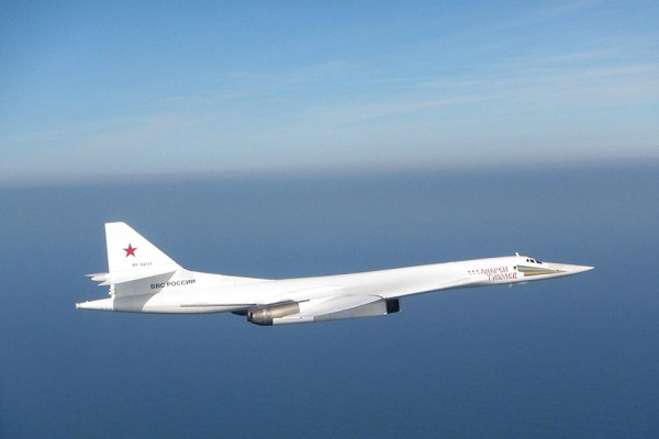 RAF Typhoons intercept Russian Tu-160 bomber near UK airspace