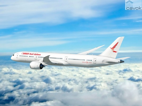 A Ruili Airlines vai expandir suas rotas internacionais com os novos 787-9 Dreamliners. (Foto: Boeing)