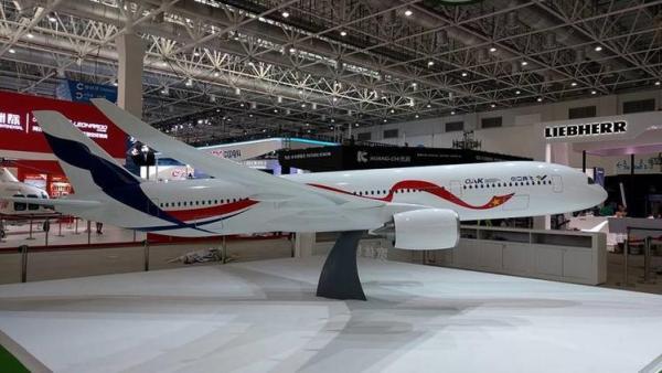 A aeronave está sendo desenvolvida pela COMAC e pela UAC.