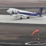 VÍDEO: Embraer E190 doma os ventos em um dos aeroportos mais desafiadores do mundo