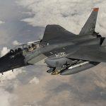 USAF abate outro drone sobre a Síria