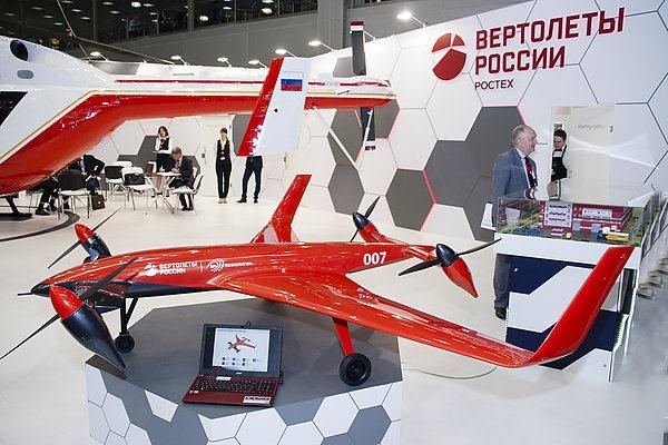 Resultado de imagem para convertiplano russo