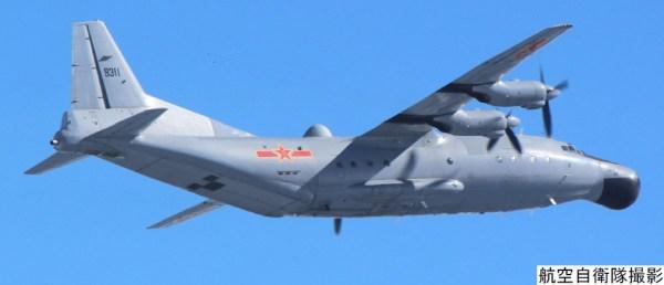southkoreachinascramble 20 600x258 - Aeronave chinesa entra na zona de defesa aérea da Coreia do Sul