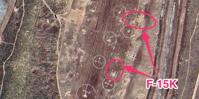 dprk f 15k.jp2  - Coreia do Norte simula ataques a jatos F-15K no solo com seus antigos biplanos An-2