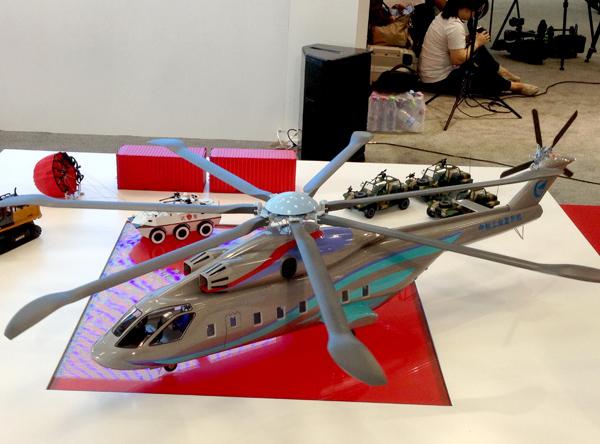 d8cb8a3c66c01b2415240d - China e Rússia devem assinar contrato em breve para desenvolver helicóptero pesado