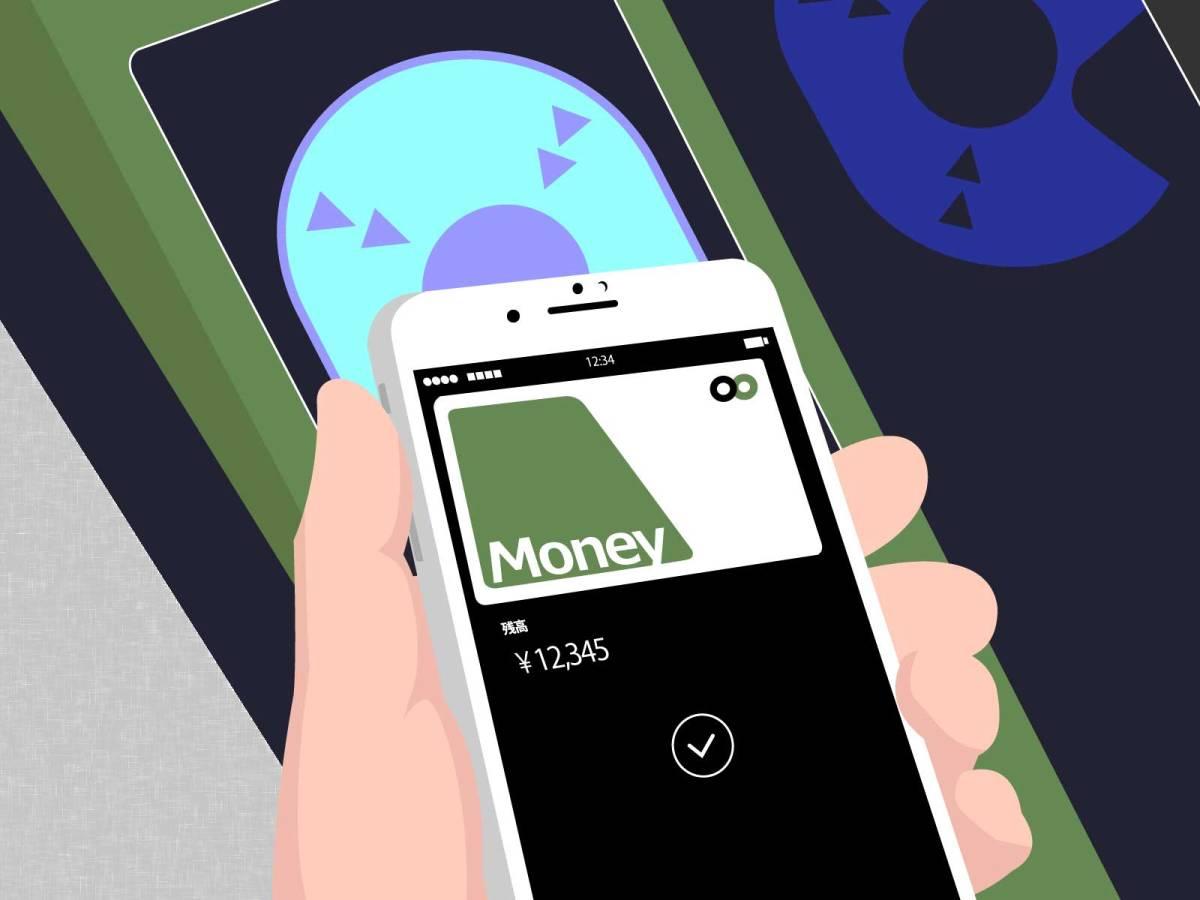 Apple Payにはデメリットはあるのでしょうか?