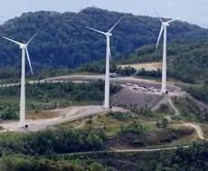 Windmill farm.