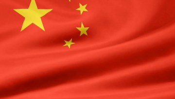 Conference: China Today and our Response