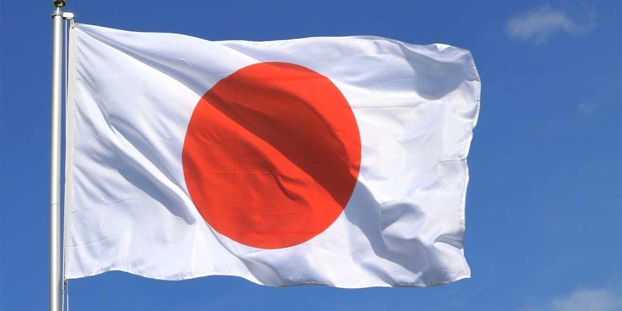 Législation sur le cannabis au Japon