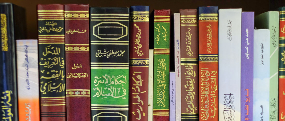Reading the Bible in the Context of Islam Project – CBM