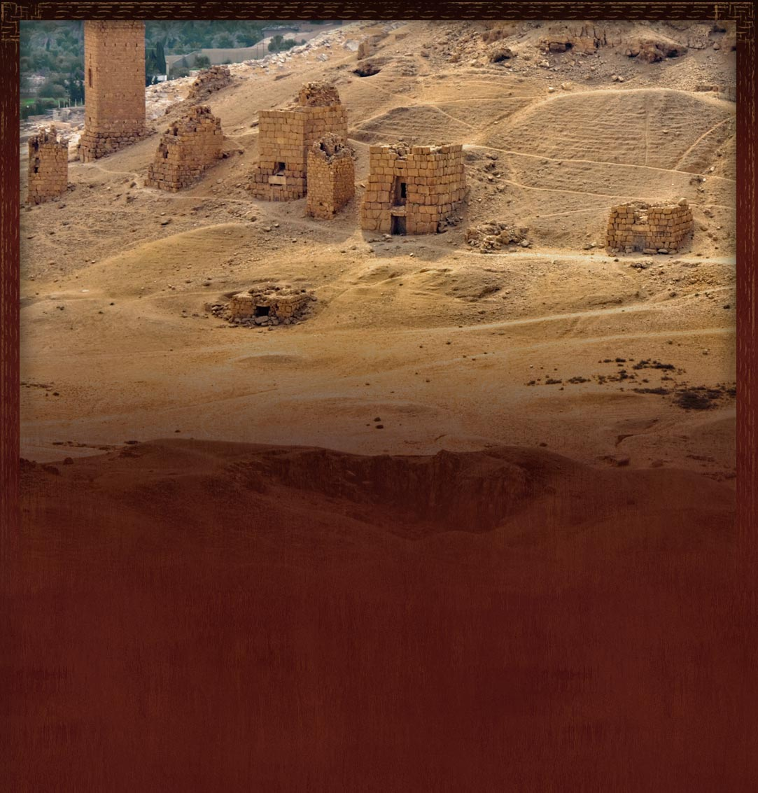Biblical Archaeology As Proof Of The Bible