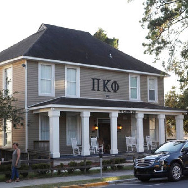Florida State Greek Life Suspended_333659