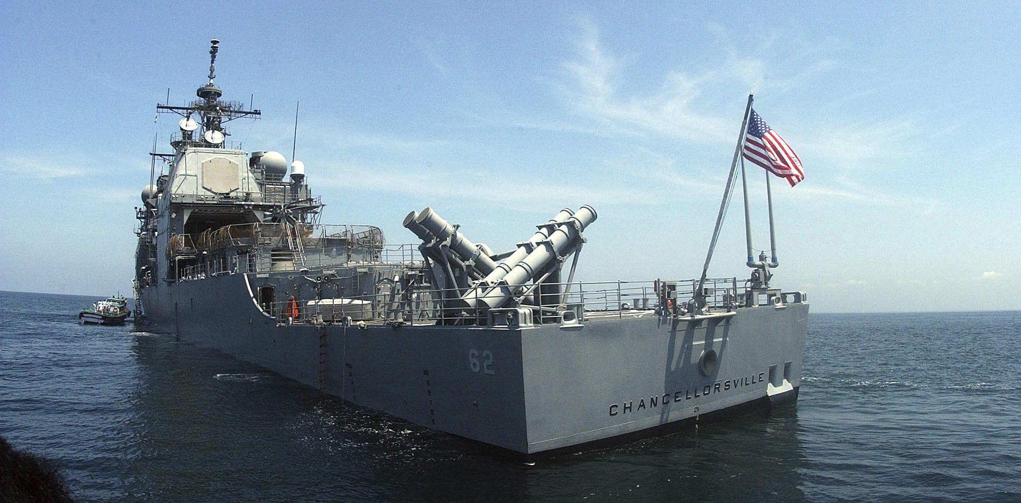 Japan US Russian Ships_US missile cruiser