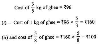 Selina Concise Mathematics Class 7 ICSE Solutions Chapter 7 Unitary Method (Including Time and Work) Ex 7B 26