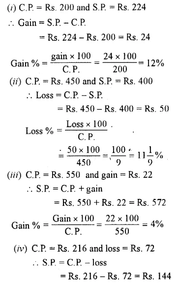 Selina Concise Mathematics Class 7 ICSE Solutions Chapter 9 Profit, Loss and Discount Ex 9A 1