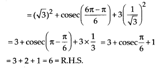 NCERT Solutions for Class 11 Maths Chapter 3 Trigonometric Functions Ex 3.3 2