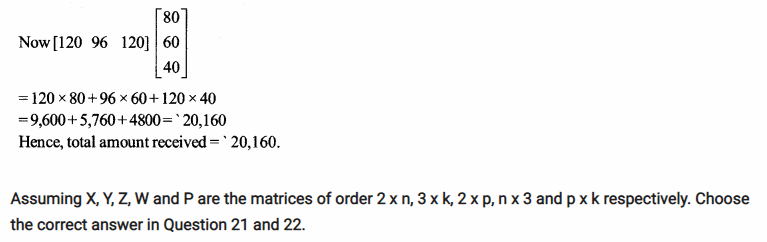NCERT Solutions for Class 12 Maths Chapter 3 Matrices Ex 3.2 Q20.1