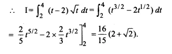 NCERT Solutions for Class 12 Maths Chapter 7 Integrals Ex 7.10 Q4.1