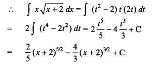 NCERT Solutions for Class 12 Maths Chapter 7 Integrals Ex 7.2 Q7.1
