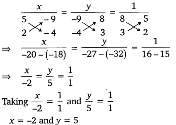 vedantu class 10 maths Chapter 3 Pair of Linear Equations in Two Variables e5 10
