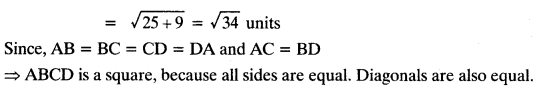 Coordinate Geometry Class 10 Maths CBSE Important Questions With Solutions 68