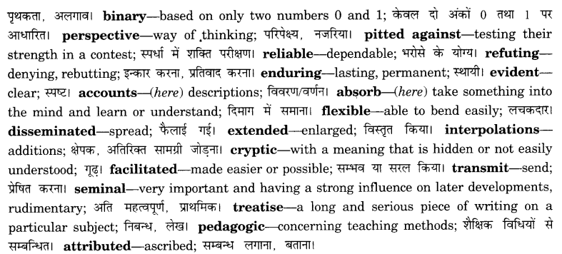 Unseen Passages for Class 11 With Answers PDF - Discursive Passages image - 8