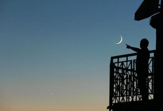 Planetario e osservatorio aperti