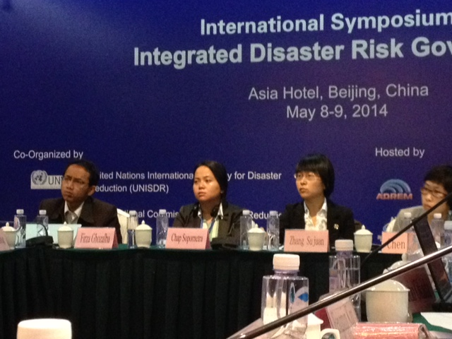 International Symposium of Integrated Disaster Risk Goverance