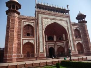 The inner entry gate