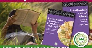LAS RELACIONES HUMANAS A LA LUZ DE LA MODERACION | PREVALENCIA DEL ISLAM