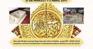 FORMACION Y EXPOSICION SOBRE LA VIDA DEL PROFETA (S.W.S.) | 31 MARZO-2 ABRIL