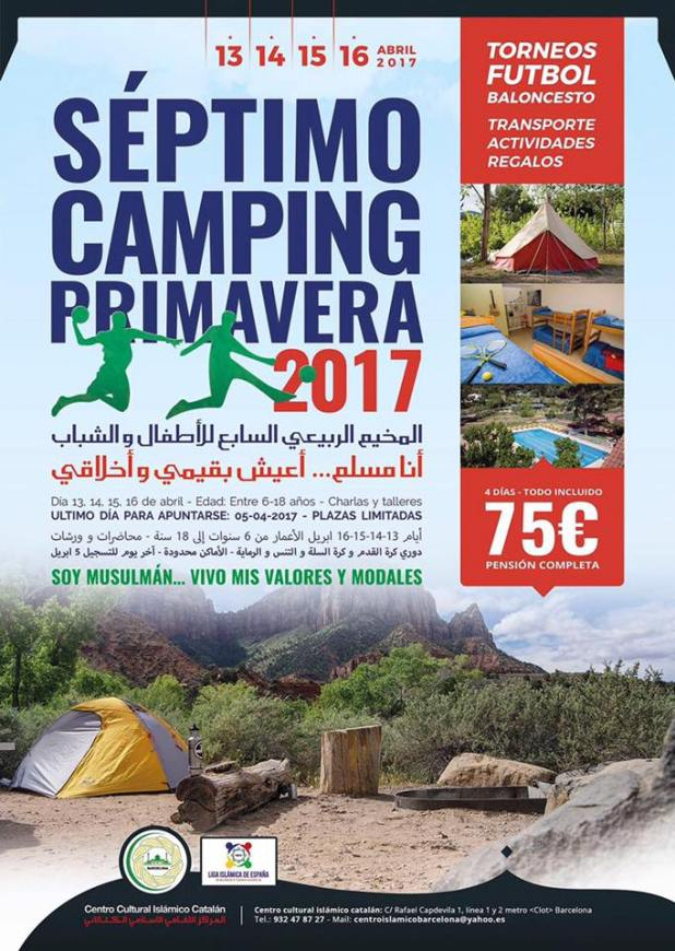 Campamento_Infantil_Abril_2017.1