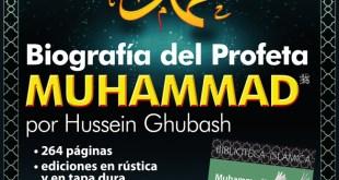 Biografía de Muhammad ﷺ | Nuevo Libro | Enero 2019