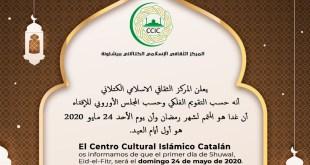 EID AL-FITR 2020/1441